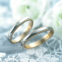 結婚指輪 マリッジリング プラチナ PT900 ゴールド K18 ペアリング 刻印無料 Premium Destiny 運命の君と プラチナ900 K18 18...