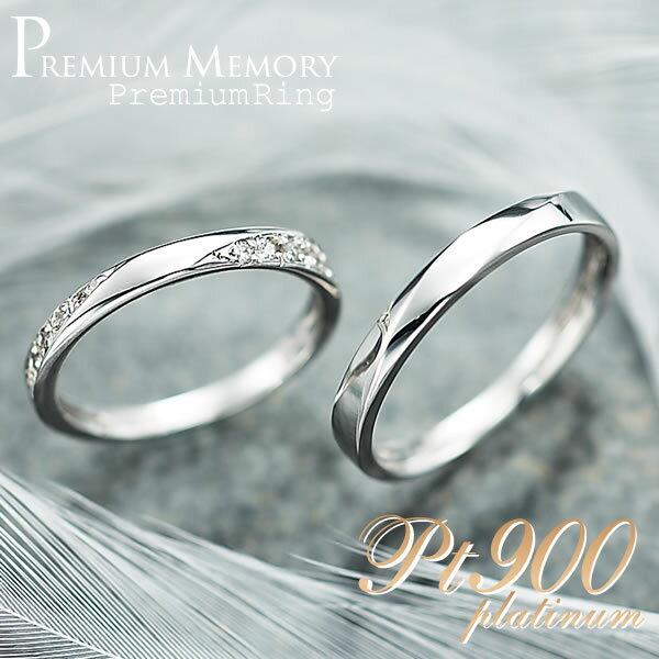 結婚指輪 マリッジリング プラチナ ペアリング ...の商品画像