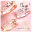 ピンキーリング 10K K10 Flowers & Butterfly Fleur 指輪 リング 0号 1号 2号 3号 4号 5号 6号 7号 偶数号 重ねづ...