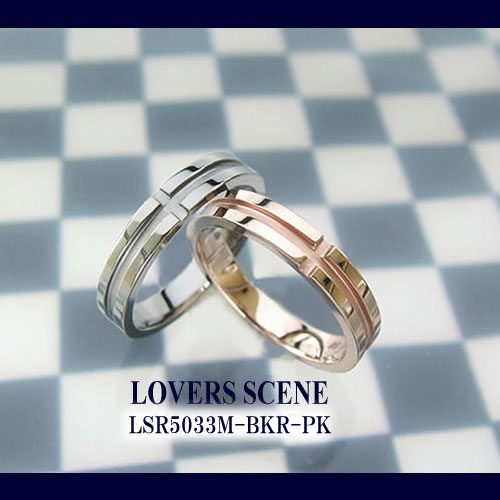 ペアリング ラバーズシーン シルバー ブランド LOVERS SCENE LSR5033D-BK-PK 人気 ペア 指輪 リング カップル お揃い ペアルック 7号 9号 11号 13号 15号 17号 19号 21号 プレゼント ギフト 誕生日 記念日 結婚記念日 送料無料
