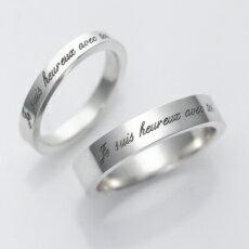 ペアリング 刻印無料 シルバー Heureux FISS-PR2 (FISS-MSD) 指輪 ペア アクセサリー デザインリング プレゼント 彼女 彼氏 カップル ユニーク ジュエリー シンプル 個性的 お揃い 記念日 誕生日 ペアルック 送料無料