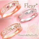 ショッピングキーリング ピンキーリング ピンクゴールド 10K K10 Flowers & Butterfly Fleur 314429-314430-314431指輪 リング 0号 1号 2号 3号 4号 5号 6号 7号 偶数号 重ねづけ 関節リング ファランジリング ミディリング レディース ゴールド K10PG K10YG K10WG 華奢 シンプル かわいい 送料無料