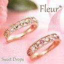 ピンキーリング ゴールド 10K K10 Fleur Sweet Drops 314423-314425 関節リング ミディリング ファランジリング レディース リング ピンクゴールド イエローゴールド K10PG K10YG 重ねづけ シンプル 華奢 かわいい 指輪 0号 1号 2号 3号 4号 5号 6号 7号 偶数号 送料無料