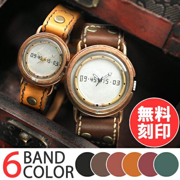 ペアウォッチ 腕時計 LINE (JH) ブラン...の商品画像