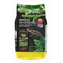 ジェックス エキゾテラ テラリウムソイル 2kg 爬虫類・両生類用床材
