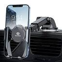 【令和進化版】DesertWest 車載ホルダー 粘着ゲル吸盤 スマホホルダー 車 携帯ホルダー 車 カーホルダー 伸縮アーム ケース対応/斬新なギア連動技術/片手操作可能/ワンタッチ/360度回転可能/4.5-6.7インチ多機種対応 iphone/