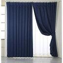 【防炎・遮光1級】既製ドレープカーテン*セレクト(ネイビー) 幅60~110cm×丈210cm 厚地2枚組
