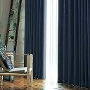 [窓美人] 1級遮光 「アラカルト」 カーテン 2枚 + アジャスターフック + カーテンタッセル ロイヤルブルー ネイビー 幅100×丈178cm