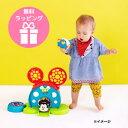 ミッキーマウス ゴーグリッパーズ・プレイセット ディズニー 正規品 くるま おもちゃ ベビートイ 赤ちゃん 誕生日 クリスマスプレゼントB60 出産祝い 内祝 1歳誕生日 ハーフバースデー ギフトに最適なBOX入り おうち時間