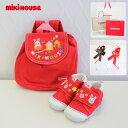 送料無料 ミキハウス うさこのファーストシューズ&ベビーリュックセット 赤 女の子用 出産祝い 1歳お誕生日 プレゼント ハーフバースデー 靴 鞄f60