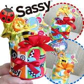 オムツケーキ 出産祝い 送料無料 即日発送 名入れ 刺繍無料 おもちゃ sassy (サッシー)スマイルケーキ1段おむつケーキ 男の子 女の子 1歳 誕生日 パンパース