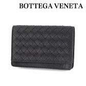 ボッテガ・ヴェネタ 名刺入れ カードケース BOTTEGA VENETA ブラック 174646-V4651-1000