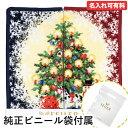 フェイラー ハンカチ FEILER ハンドタオル 25cm ギフトにぴったりな2枚セット クリスマス 限定 復刻 レッド&ブルー