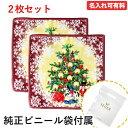 純正ビニール袋付 フェイラー FEILER ハンドタオル 25cm ギフトにぴったりな2枚セット クリスマス 限定 復刻 レッド