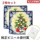 純正ビニール袋付 フェイラー FEILER ハンドタオル 25cm ギフトにぴったりな2枚セット クリスマス 限定 復刻 ブルー