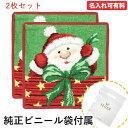 メール便可250円 フェイラー ハンカチ ハンドタオル 25cm クリスマス 2018年限定 サンタ レッド 2枚セット