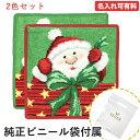 メール便可250円 フェイラー ハンカチ ハンドタオル 25cm クリスマス 2018年限定 サンタ レッド グリーン 2色セット