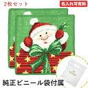 メール便可250円 フェイラー ハンカチ ハンドタオル 25cm クリスマス 2018年限定 サンタ グリーン 2枚セット