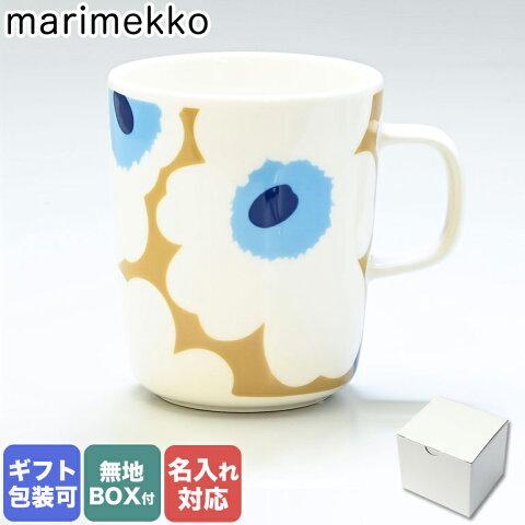 マリメッコ マグカップ コップ 250ml 食器 UNIKKO ウニッコ ベージュ×オフホワイト×ブルー 063431 815 名入れ可有料 ※名入れ別売り ネーム入れ 名前入れ