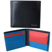 ポールスミス PAUL SMITH メンズ 二つ折り財布 サフィアーノレザー ブラック ブルー レッド APXA 4833 W754 B1 0601楽天カード分割