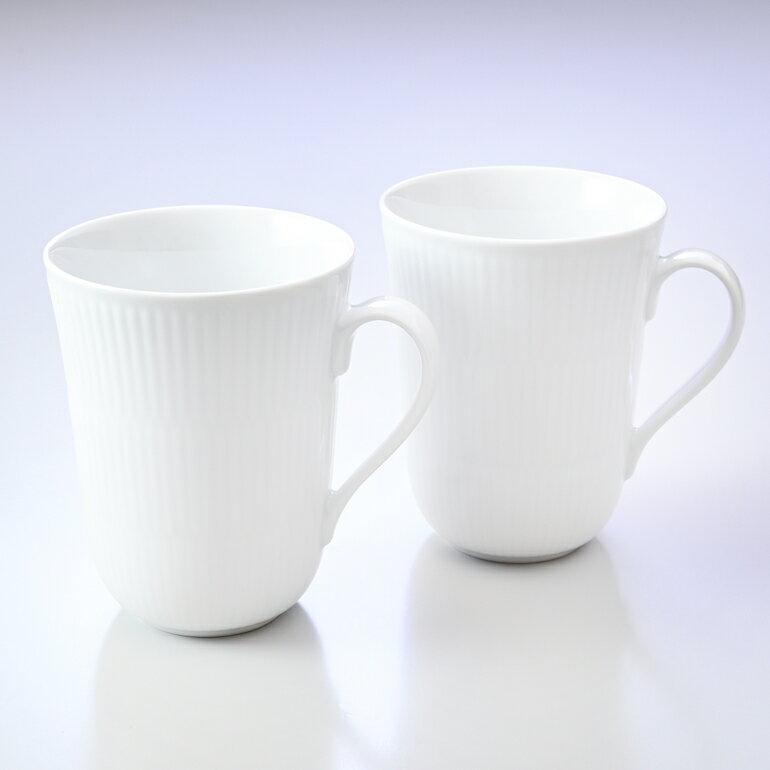 ロイヤルコペンハーゲン ホワイトフルーテッド マグカップ