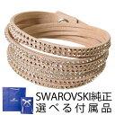 SWAROVSKI スワロフスキー ブレスレット スレーク SLAKE SILK スレイク シルク 5043495