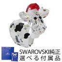スワロフスキー SWAROVSKI 2016年限定生産 クリスタルフィギュア オブジェ サンタ カントリー モー Mo フィギュリン 置物 5223608