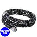 スワロフスキー SWAROVSKI バングル ブレスレット Crystaldust Double Sサイズ クリスタルダスト ダブル ダーク クリスタル 5255909