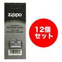 ZIPPO ハンドウォーマー 専用替えバーナー 12個セット プラチナ触媒 アウトドアライン専用 44003