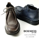 BOEMOS ボエモス メンズ モカシン ブーツ ワラビー 本革 ブルー 茶 ブラウン イタリア製(boemos4586)インポートシューズ
