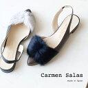 ショッピングARMEN 【SALE】Carmen Salas カルメンサラス ファー付フラットパンプス バックストラップ 本革 インポートシューズ(carmen-abodul)【w1】