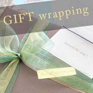 【¥100ラッピング&メッセージカード】インポートシューズALEXISオリジナルラッピング。お誕生日、記念日に(wrapping)【w1】