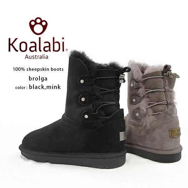 「koalabi(コアラビ)」本革 ムートンブーツ オーストラリア産 brolga(ブロルガ)シープスキン スワロフスキー使用 UGGブーツ(koa_brolga)インポートシューズ【w1】 100%オーストラリア産の中でもハイレベルのシープスキンだけを使用した「koalabi(コアラビ)」