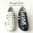 「three generations(スリージェネレーション...