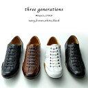 【大人カジュアル靴として人気拡大中】「three generations(スリージェネレーションズ)」クロコ 型押し 革靴 カジュアル メンズ カジュアルシューズ レースアップ 紐 レザー ビジカジ (tg0412croco)【w1】