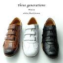 「three generations(スリージェネレーションズ)」ベルクロ 革靴 カジュアル メンズ カジュアルシューズ レースアップ 紐 レザー ビ…