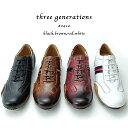 「three generations(スリージェネレーションズ)」革靴 カジュアル メンズ カジュアルシューズ レースアップ 紐 レザー ビジカジ 大…