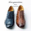 「three generations(スリージェネレーションズ)」本革 革靴 カジュアル メンズ カジュアルシューズ レースアップ 紐 レザー ビジカ…