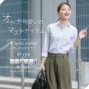 【メール便で送料無料】クレリック衿シャツ/長袖/七分