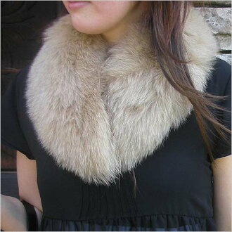 Fox Fur Tippet fur muffler SAGA far ( fur ) ヘチマカラー (collar) medium size ( muffler Tippett Silver Fox FOX) (1 / 3) ■ stall