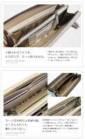 長財布/レディース/財布/日本製/ナタリアロングウォレット