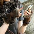 [手袋 指なし スマホ レディース HERS掲載] ムートンファー フィンガーレス 指なし グローブ 毛皮 ファー ムートン 羊革 本革 牛革 手袋 アームウォーマー グローブ スマホ手袋 スマートフォン対応 スマホ 手袋 かわいい