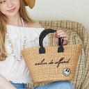 かごバッグ かごトートバッグ スマイリー スマイル スマイリーマーク ニコちゃん 浴衣 大人 かわいい カゴバッグ ショルダーバッグ 本…