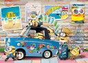 【あす楽】 ジグソーパズル EPO-06-098s ミニオンズ ミニオンズ バカンス 500ピース パズル Puzzle ギフト 誕生日 プレゼント