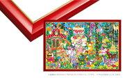 【あす楽】 フレーム EPP-64-414 ゴールドライン No.14 / 10 シャインレッド 50×75cm(ラッピング不可)(ラッピング不可)