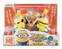 【あす楽】 おもちゃ EPT-05497 エポック社のポカポンゲーム ミニオンズ 誕生日 プレゼント 子供 女の子 男の子 ギフト
