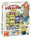 【あす楽】 おもちゃ EPT-06193 バランスゲーム ドーナツ・オン・ドーナツ ミニオンズ 誕生日 プレゼント 子供 女の子 男の子 ギフト