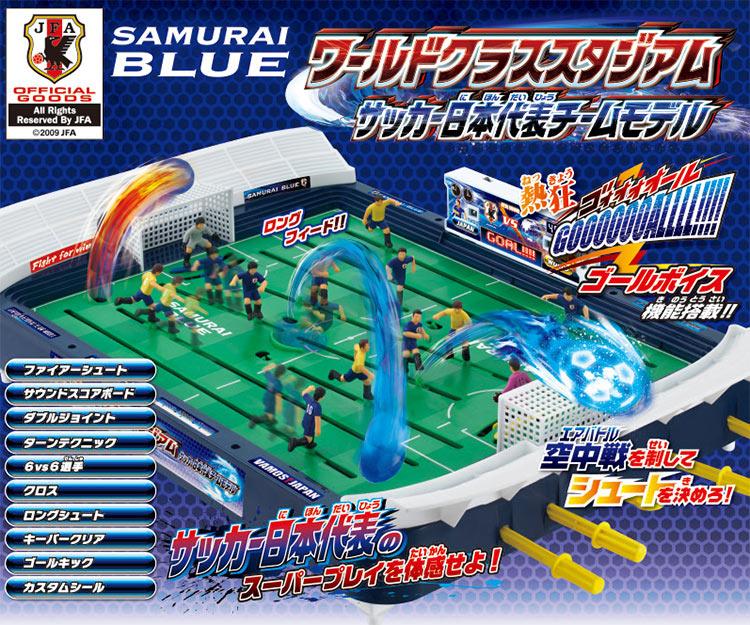 EPT-06990サッカー盤ワールドクラススタジアムサッカー日本代表チームモデルおもちゃラッピング対