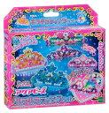 AQ-250 アクアビーズ キラキラティアラセット おもちゃ [CP-AQ] 誕生日 プレゼント 子供 ビーズ 女の子 男の子 5歳 6歳 ギフト