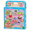 【あす楽】 おもちゃ AQ-282 アクアビーズ ケーキ&カ...